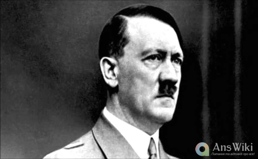 Чи був Гітлер збоченцем?