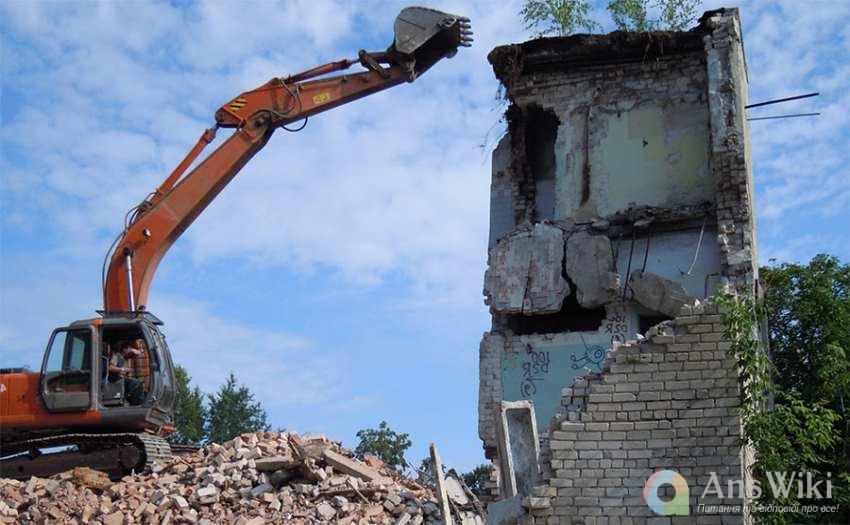 Припис ДАБІ щодо знесення будинку