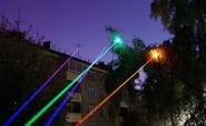 Хто винайшов лазер?