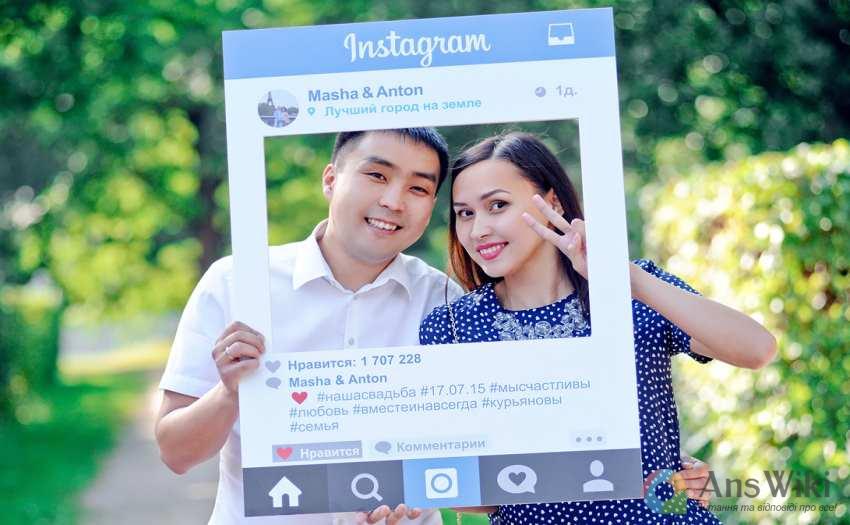 дівчина та хлопець на фото в інстаграм
