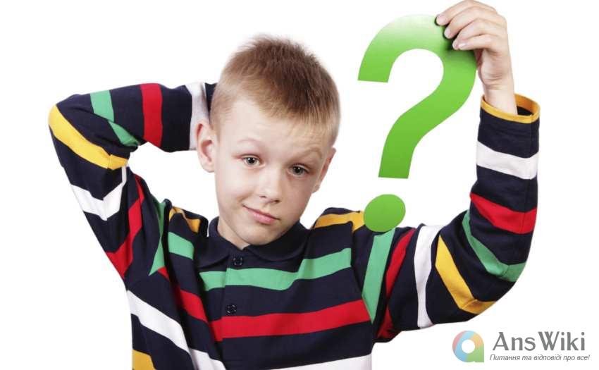 хлопчик із знаком питання