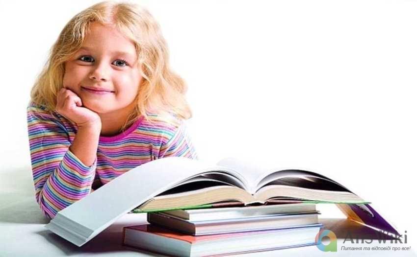 дитина з книгою