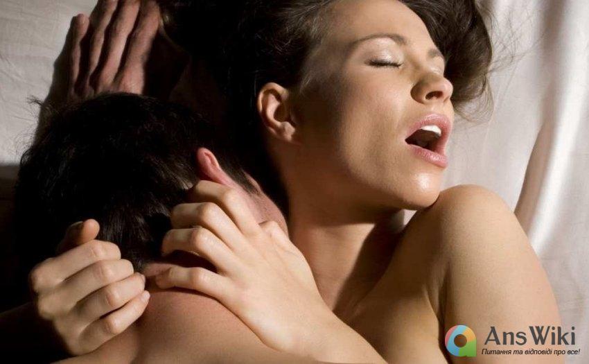 Як досягти одночасного оргазму?
