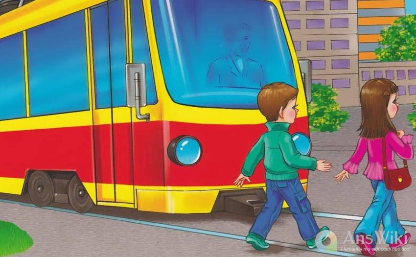 Чому трамвай потрібно обходити спереду, а тролейбус та автобус позаду?