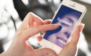 «У Фейсбуці» чи «у Фейсбуку»?